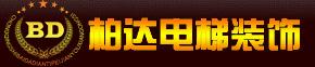 重庆贝博官网app贝博官方客户端贝博竞彩app